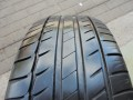 Michelin Primacy HP 205/55R16 haszn�lt ny�ri gumiabroncs